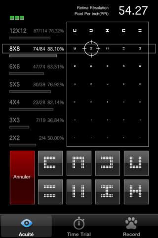 retina-app-1